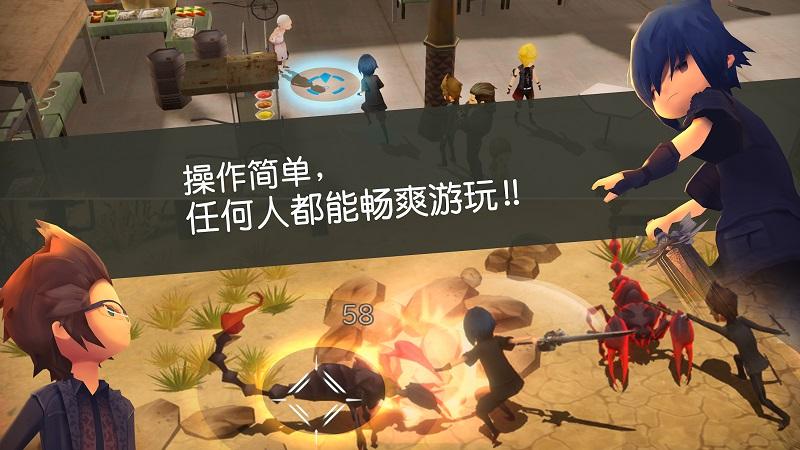 最终幻想15:口袋版截图3