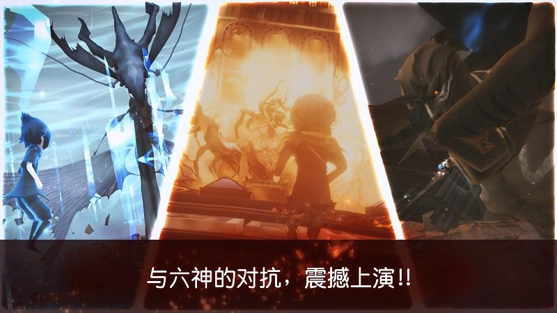 最终幻想15:口袋版截图4
