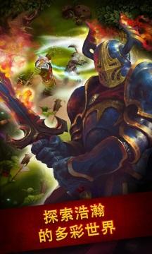 英雄公会:幻想游戏截图