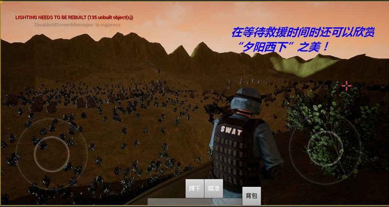 僵尸岛游戏截图