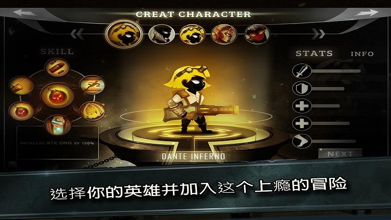 火柴人传奇:暗影战争游戏截图