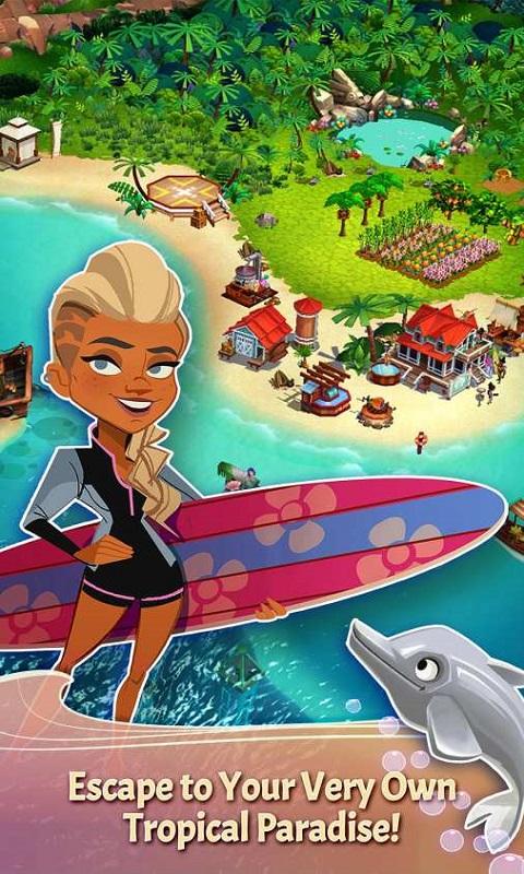 开心农场:热带度假游戏截图
