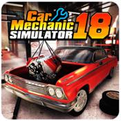 汽车修理工模拟器18