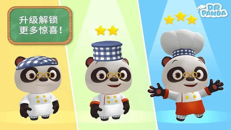 熊猫博士餐厅3截图5