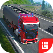 欧洲卡车模拟器手机版