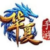 QQ华夏手游版ios图标