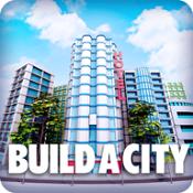城市岛屿2:建筑故事图标
