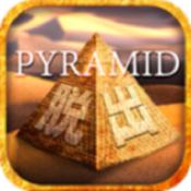 逃离金字塔