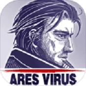 阿瑞斯病毒图标
