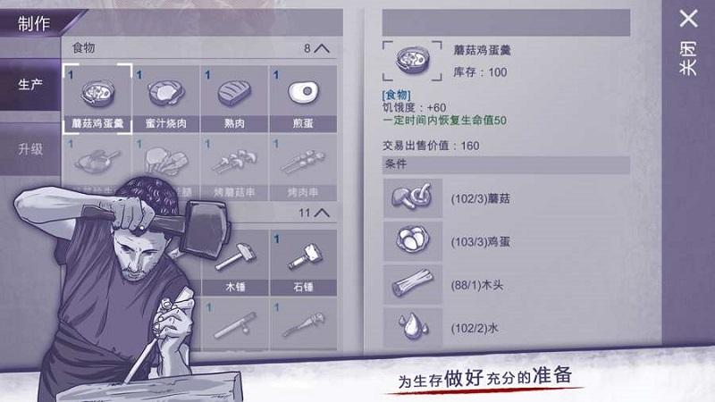 阿瑞斯病毒破解版游戏截图