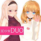 3D少女DUO安卓版