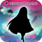 記憶之境:冥海安卓版