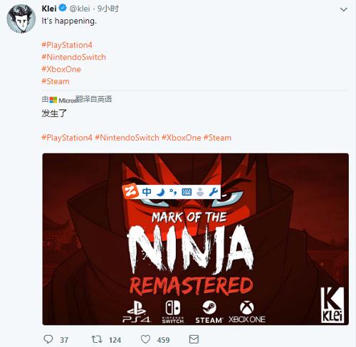 Klei作品《忍者之印重制版》(Mark of the Ninja: Remastered)即将上架三平台