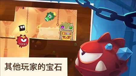 盗者之王安卓版游戏截图