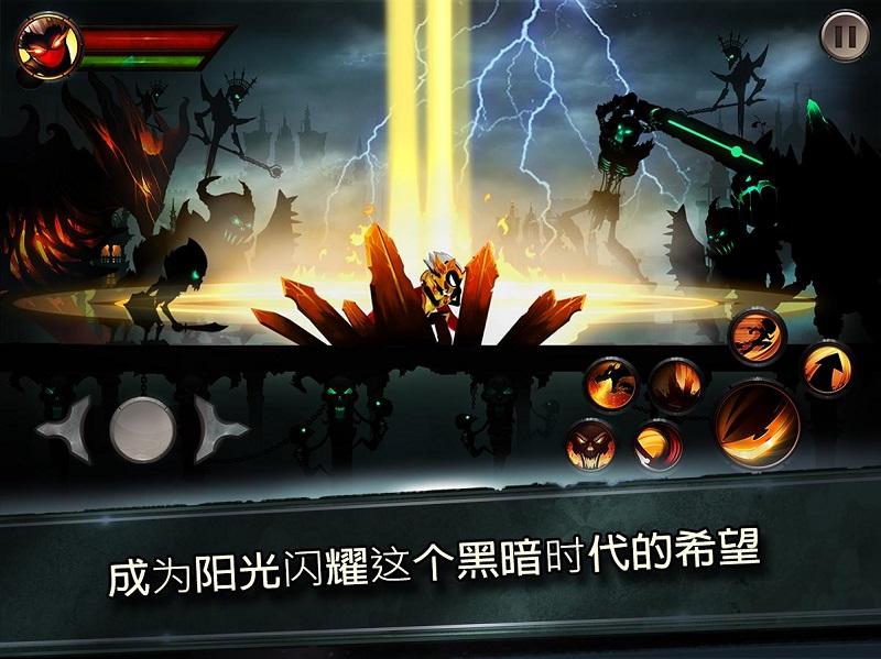 火柴人传说:暗影战争游戏截图