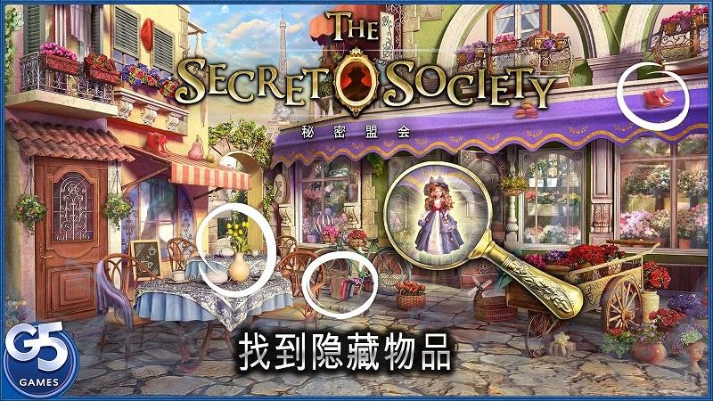 秘密盟会(The Secret Society)游戏截图