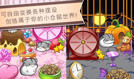 仓鼠的日常游戏截图