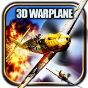 世界飛機大戰:空戰破解版