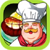 烹飪牛排店:烹飪大廚破解版