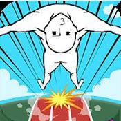 抖音上白色小人飞翔的游戏图标