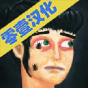 梦游者apk直装版下载