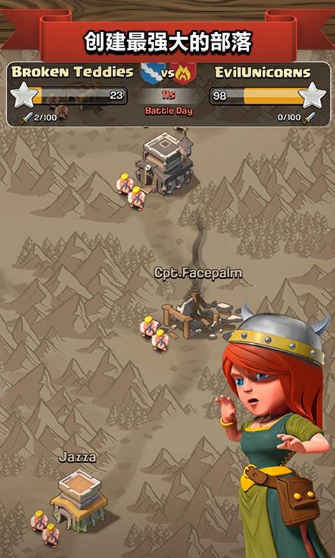 部落冲突:全面开战 Clash of Clans游戏截图