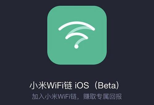 科技 | 小米WiFi链上架,区块链再次来袭!