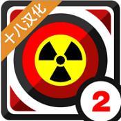 核能公司2汉化版