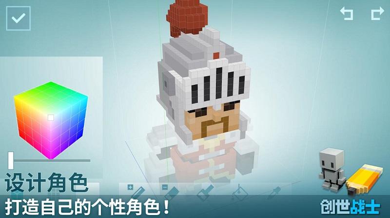 创世战士安卓版游戏截图