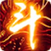 斗破苍穹2-双帝之战