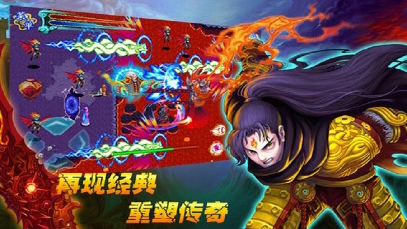 斗破苍穹2-双帝之战截图4
