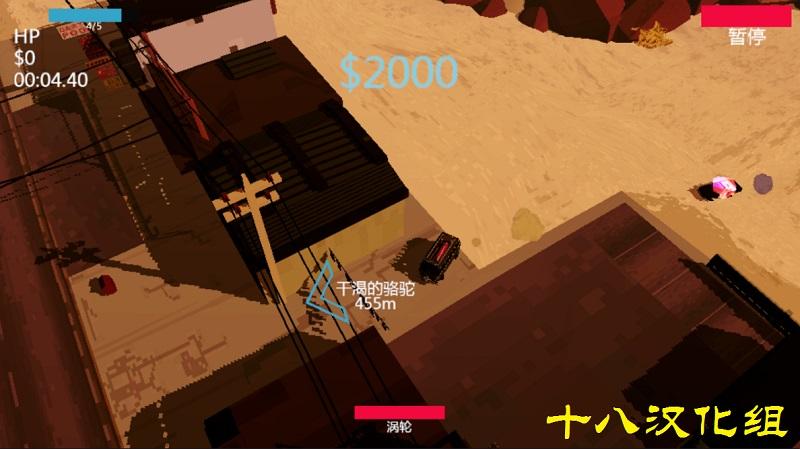 极速逃亡2汉化版游戏截图