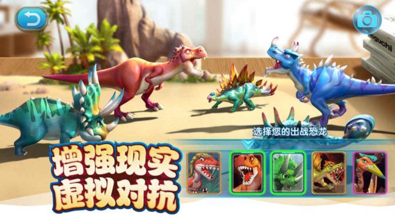 我的恐龙公测版游戏截图