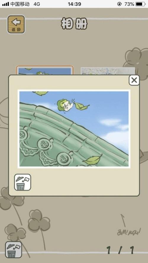 《旅行青蛙中国之旅》哪里下载|旅行青蛙中国之旅淘宝内测版下载地址