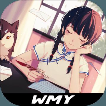 WILL:美好世界汉化版