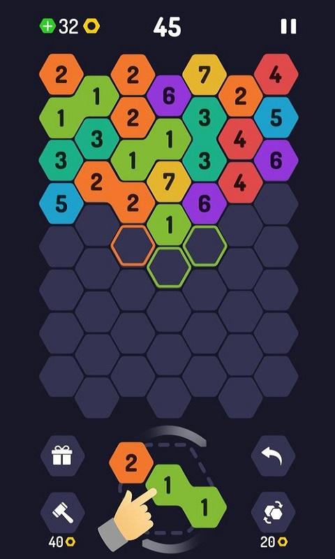 六角拼图截图1