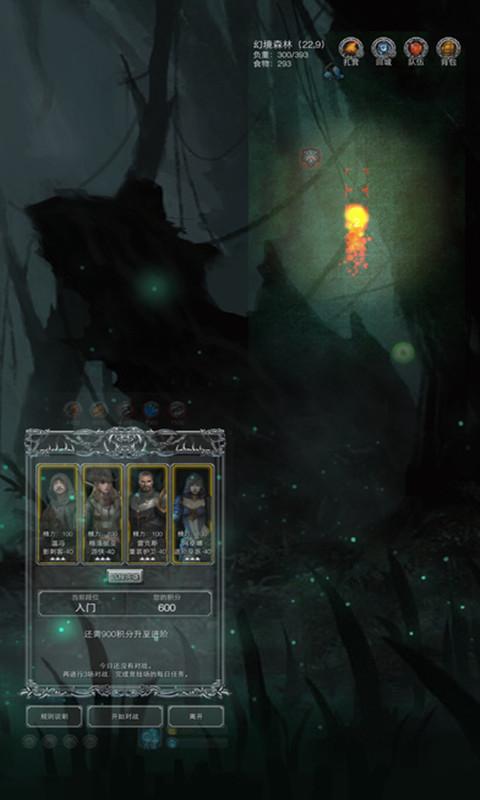 地下城堡2黑暗觉醒破解版截图4