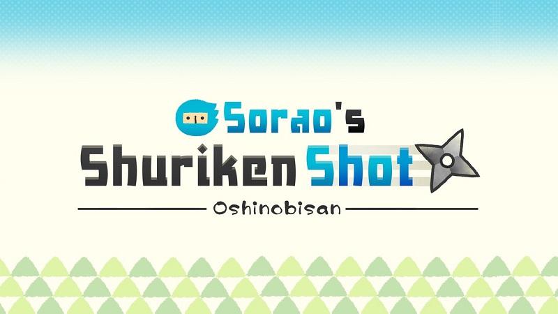 Sorao Shot截图1