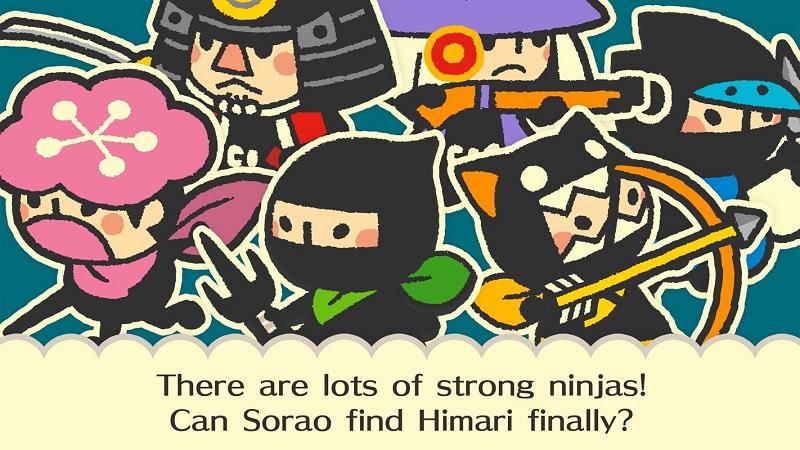 Sorao Shot截图3