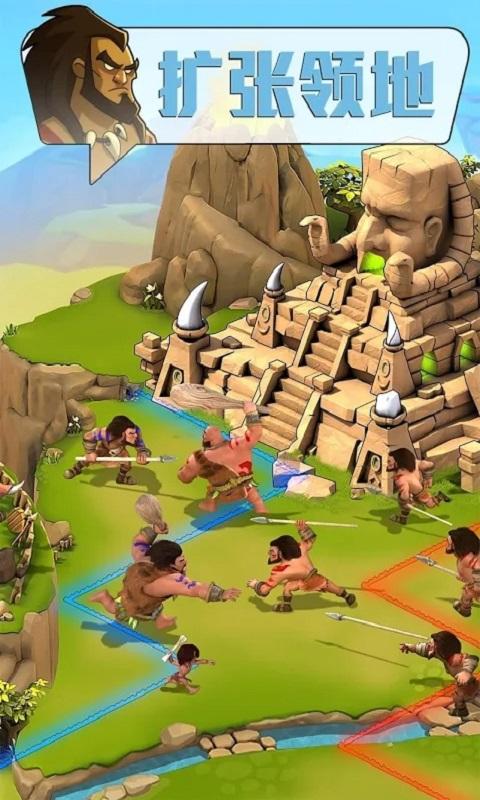 野蛮时代:部落入侵游戏截图