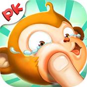 猴子很忙无限金币版图标