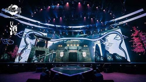 《天龙八部手游》周年庆活动启动,音乐大咖演绎主题曲!图标