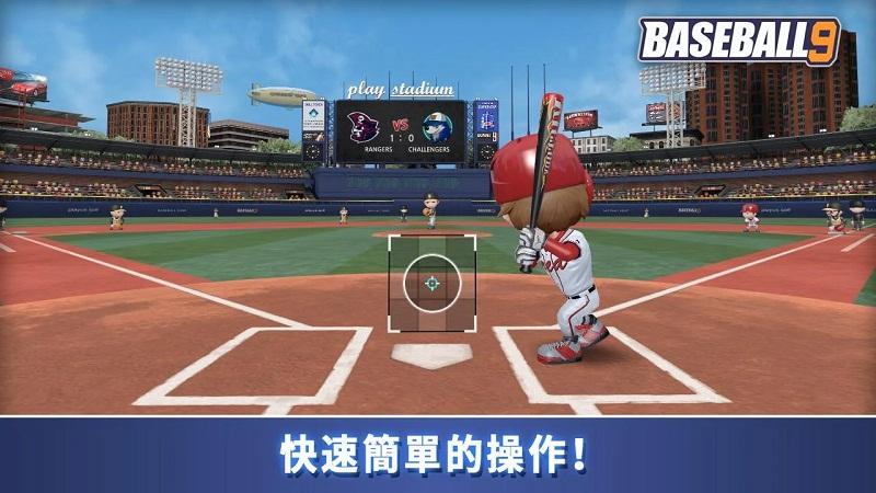职业棒球9破解版游戏截图