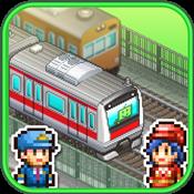 箱庭铁道物语(Station Manager)版