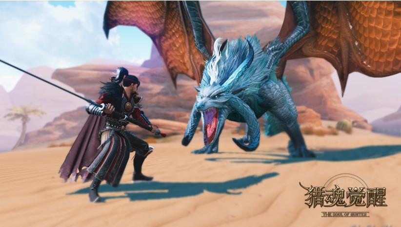 《猎魂觉醒》兽潮讨伐季开战!天际远征和极速狩猎新赛季启动