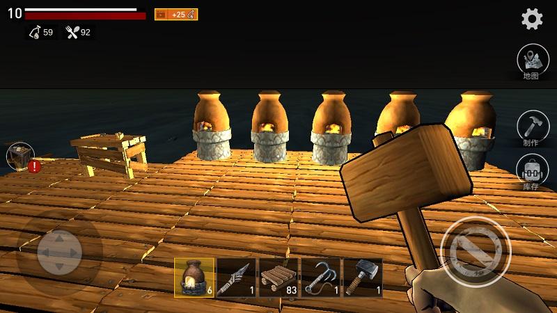 木筏海上生存截图3