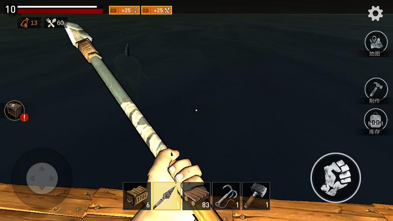 木筏海上生存截图5