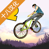 极限挑战自行车2中文版图标