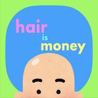 头发就是钱