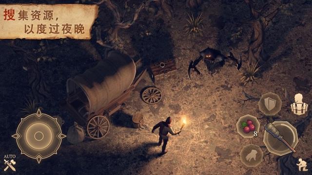 冷酷灵魂黑暗幻想生存游戏截图
